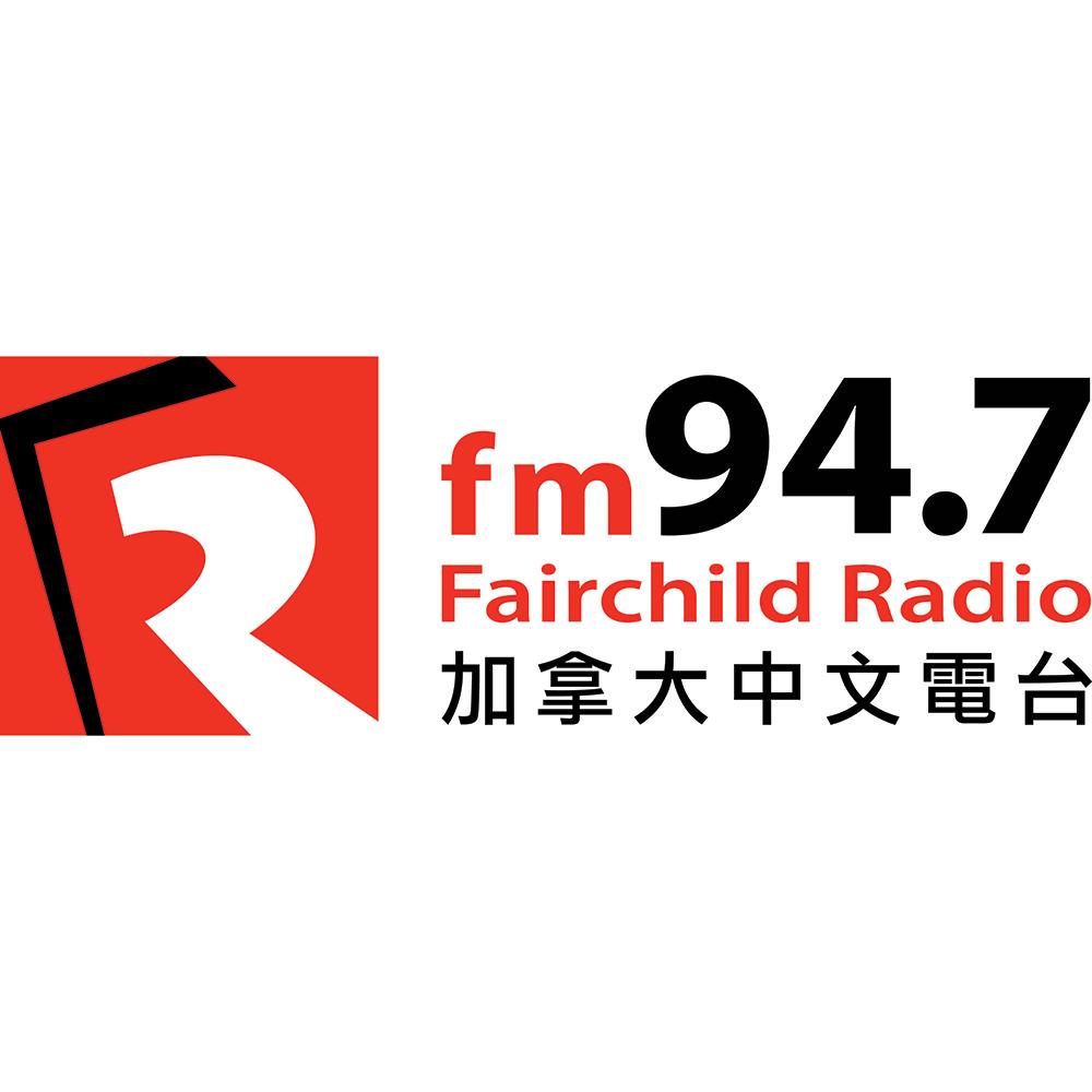 fairchild-radio