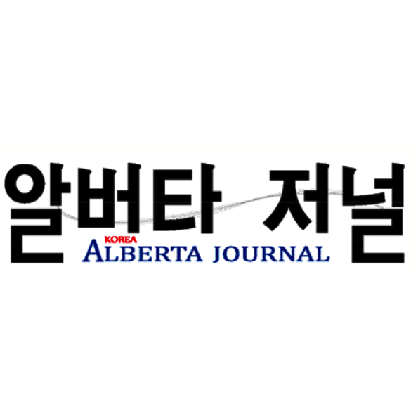 korea-alberta-journal