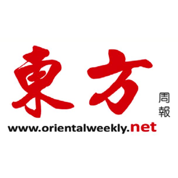 oriental weekly